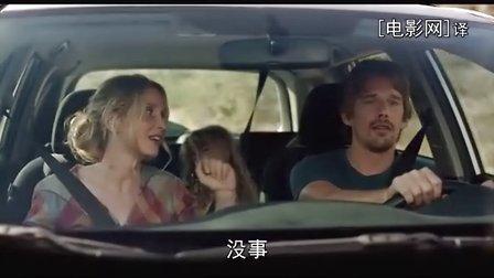 《爱在午夜降临前》中文片段 时过境迁假想重来