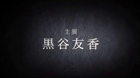 《新极道之妻》曝预告片 黑帮阿嫂霸气为亡夫复仇