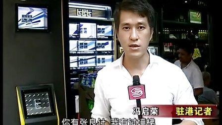 世界无烟日:香港拟用警示性图片包装香烟[深视新闻]