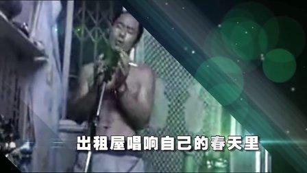 优酷牛人宣传片30s h264