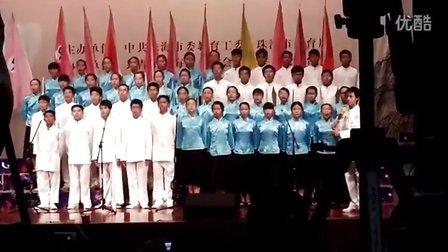 珠海市中小学中华经典诵读总决赛party.2