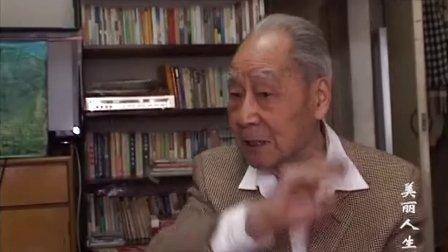 20130530美丽人生许渊冲 【终稿】