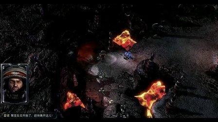 星际争霸2 自由之翼 剧情动画 国服版 第五集 「月光恋曲」