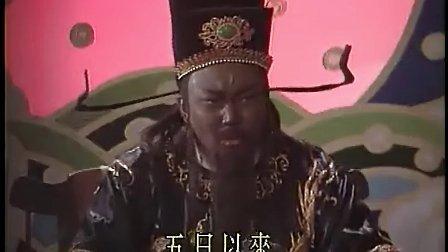 《包青天》(金超群版)之《阴阳判》07