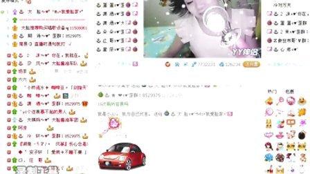 2013-05-31 YY大脸 蓝色妖姬和1314滚屏