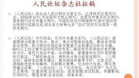 58期刊网职称计算机论文发表权威机构