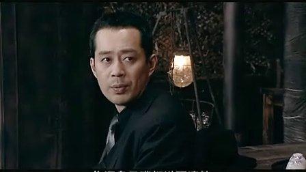 惊天阴谋2009  20