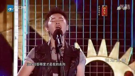回来--中国好声音决赛现场版.mpeg4