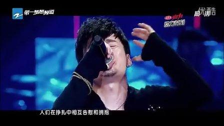 北京北京----中国好声音现场版mpeg4