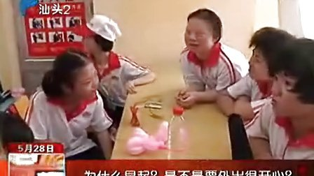 汕头今日视线2013年5月28日(华龙潮汕网)