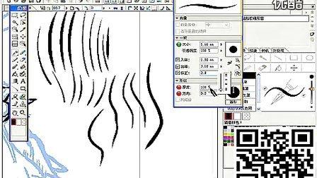 漫画教程之漫画工具ComicStudio01使用