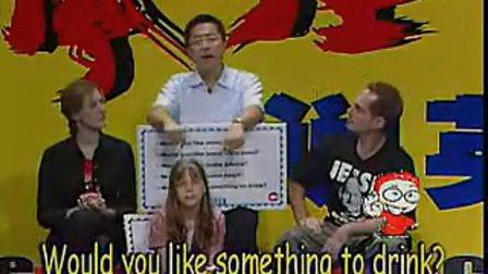 李阳,疯狂说英语,57—60