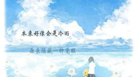 青苹果—浮云