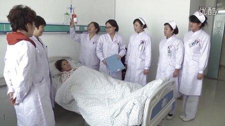 宝清县人民医院