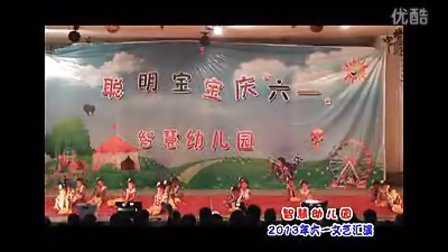 幼儿舞蹈(我最棒)