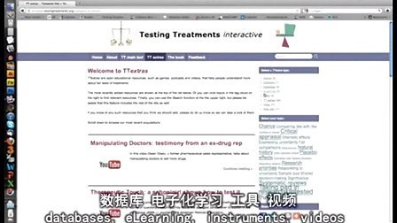 0About-Introduction to Testing Treatments interactive