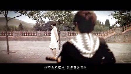 优酷音乐独家首播 罗文裕全新单曲<十全十美>
