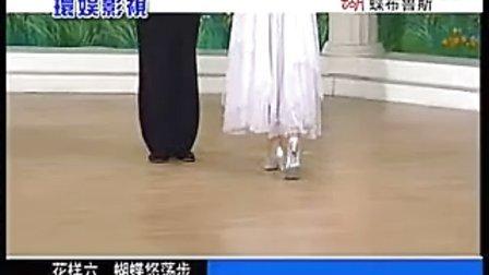 杨艺-布鲁斯-06蝴蝶悠荡步(流畅)