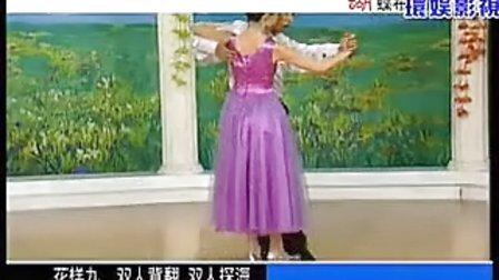 杨艺-布鲁斯-09双人背翻、双人探海(流畅)