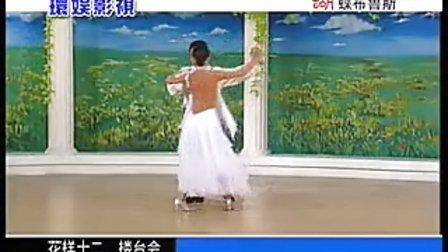 杨艺-布鲁斯-12楼台会(流畅)
