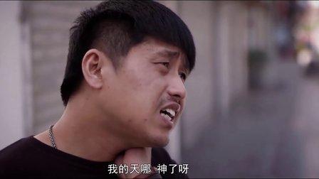 安阳说第三季第1集修正版