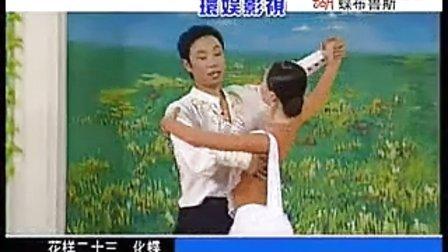 杨艺-布鲁斯-23化蝶(流畅)
