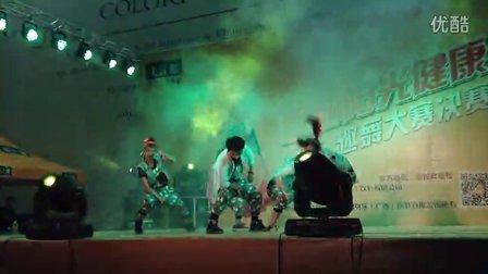 2013年 美汁源趣舞大赛 决赛 御所人形 orange