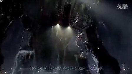 环太平洋(预告片2)