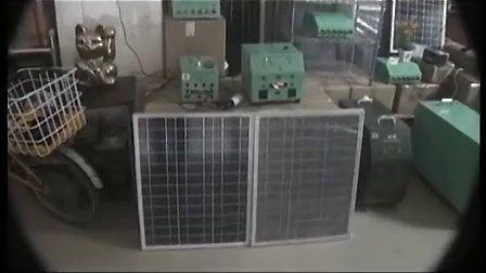 绿色能源家庭小型太阳能发电系统