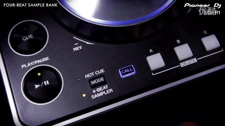 【Dj电音吧】Wireless DJ System XDJ-R1 Performance 性能