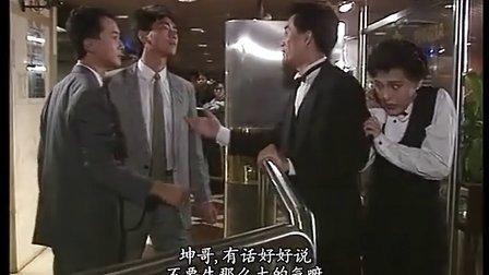 1990电视剧《我本善良》05集背景音乐:梅艳芳唱的耶利亚女郎