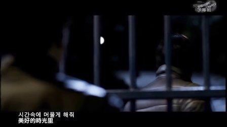 【MV】申彗星 - Timeless_Memory(无籍者_OST).720p.