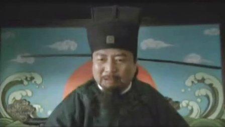 演员关家辉在电视剧《新水浒传》饰孟州知府