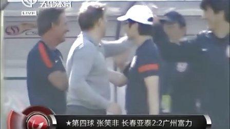 中超五佳球-孙继海压哨暴击PK小妖无解世界波[晚间体育新闻]