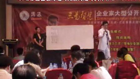博远大讲堂刘亚洲老师--东三省|黑龙江|哈尔滨|6S培训|酒店培训|生产型企业培训|快销品培训