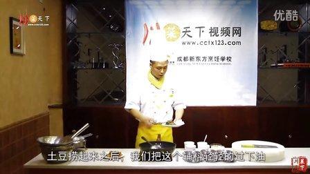 成都新东方《川菜天下》高级烹调师杨先超—干锅鸡