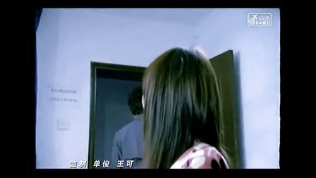 国语歌曲《  爱上不该爱的人  》 宇桐非作品