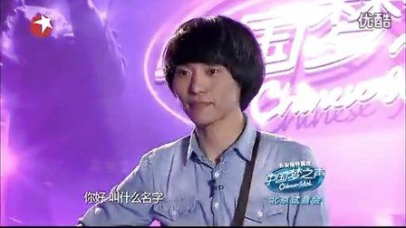 毛川 《夜空中最亮的星》 中国梦之声