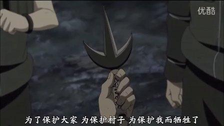 火影忍者剧场版9忍者之路  鸣人的战斗