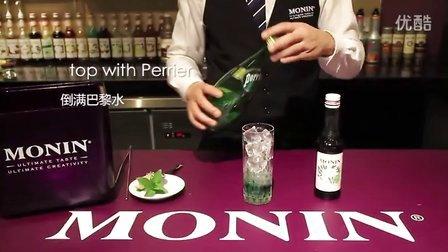 SINODIS西诺迪斯 - Monin莫林糖浆 法式薄荷