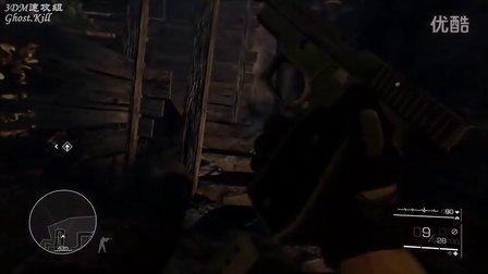 《狙击手:幽灵战士2》最高难度视频攻略 第八章