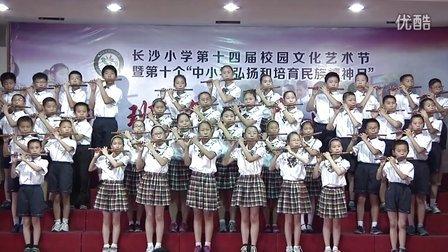 2013年5月29日【502班】班班有笛声