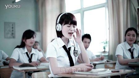 就要K歌系列视频(教室篇)