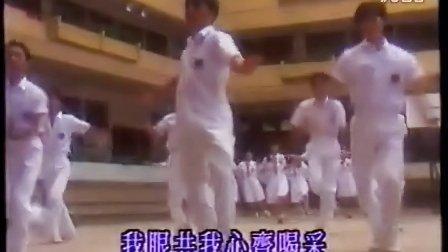 吕方-甜蜜十六岁(TVB原版MV第二版)
