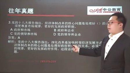 2013河南农村信用社招聘政策解读-漯河农村信用社