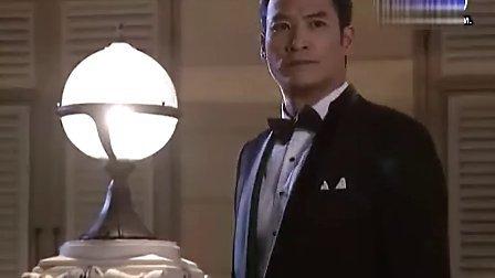 缘定芳林01中字 [名门绅士之缘定芳林]
