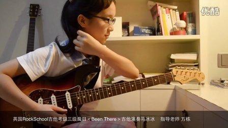 深圳吉他 深圳吉他手马冰冰英皇RockSchool吉他考级三级曲目