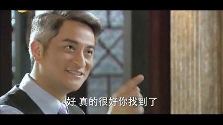 《爱在春天》 第17集 TV高清版