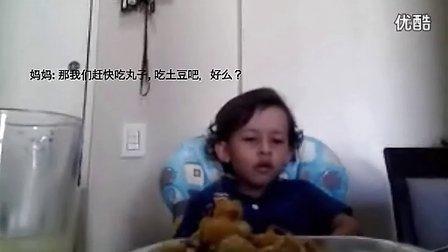 感动世界的巴西小男孩:看完您还会吃肉么?