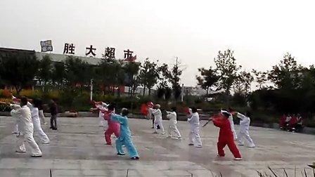 中级华武太极扇 东营锦华晨练